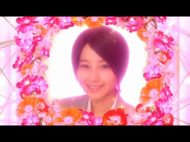 gambaran wajah Mizuki di dlm benak Nakatsu (hihihihi)