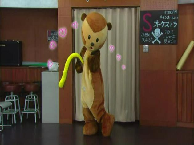 Moosse (kostum musang buatan Nodame-chan)